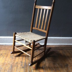 Woven Rocking Chair Swing Very Antique Colonial Seat