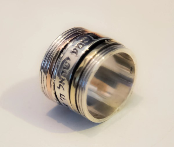 Hebrew Spinner Meditation Ring. Blessing. Silver & Gold