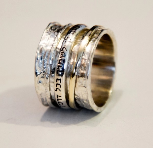 Spinner Rings Personalized Hebrew Blessing Ring