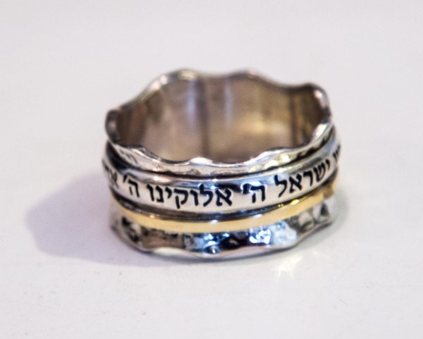 Spinner Ring Scripture Personalized Hebrew Bluenoemi
