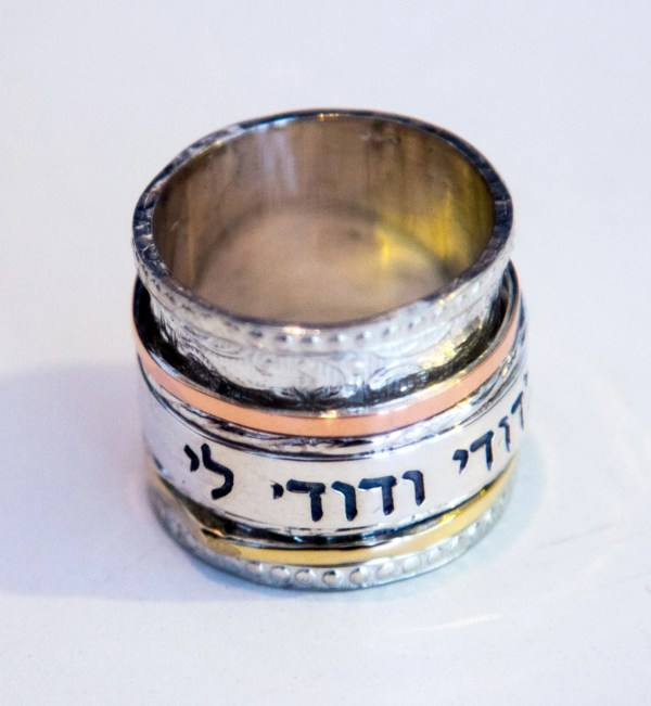 Hebrew Ring. Blessing Ring . Silver & Gold Bible Verse