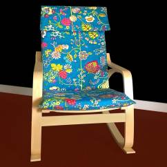 Ikea Poang Chair Cover X Rocker Gaming Walmart Flowers Customized Flower Print