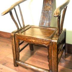 Stool Chair In Chinese Best Support For Lower Back Pain Antique Ming Horseshoe 3019 Circa By