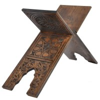 Wooden Islamic Holy Quran Holder Stand Reading Book Quran