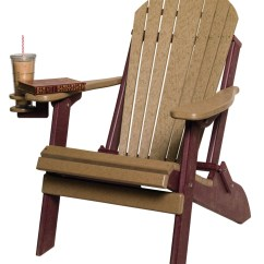 Folding Adirondack Chairs Ace Hardware Green Upholstered Dining Recycled Poly Lumber Chair Black Brown