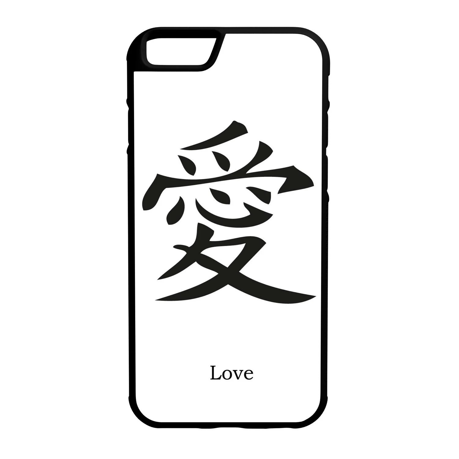 Chinese Writing Love Iphone Galaxy Amp Hybrid Rubber Protective