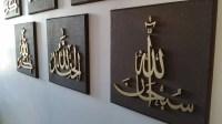 Islamic wall art | Etsy