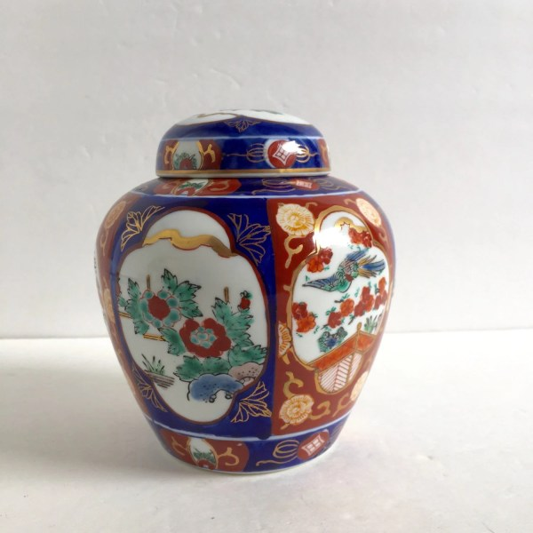 Vintage Chinoiserie Gold Imari Blue And Red Ginger Jar