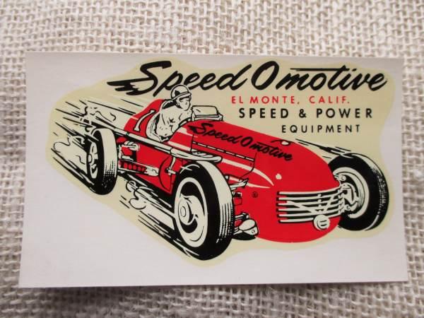 Speed O Motive Race Car Decal