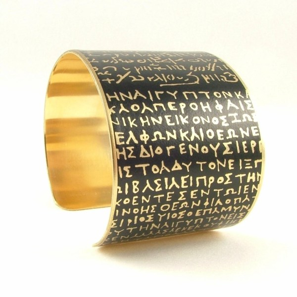 Rosetta Stone Cuff Bracelet Ancient Literature Egyptian