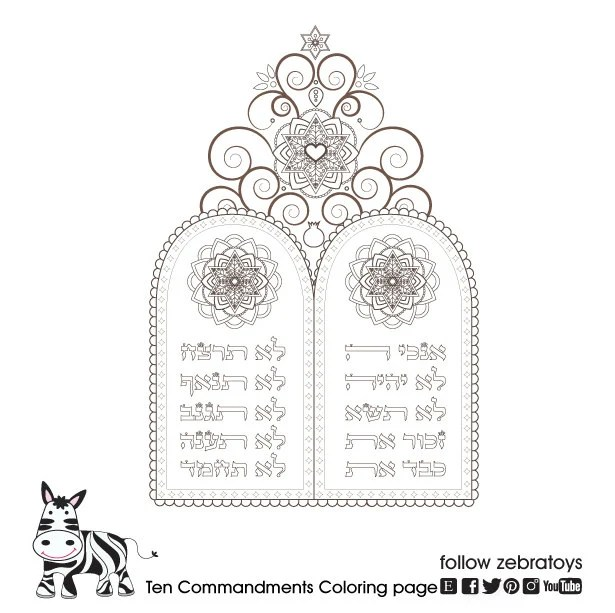 Shalom Aleichem Jewish Star-Coloring Page Printable-Star of