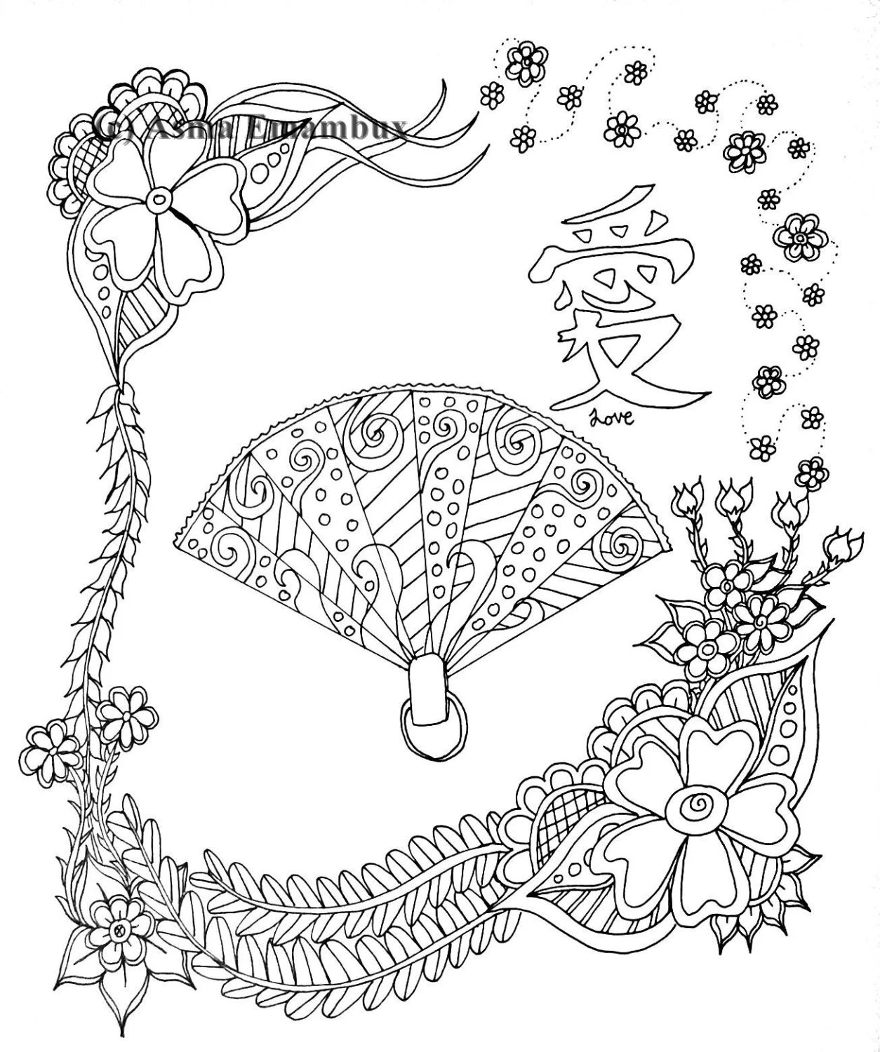 Items Similar To Printable Adult Coloring Page Swear Curse