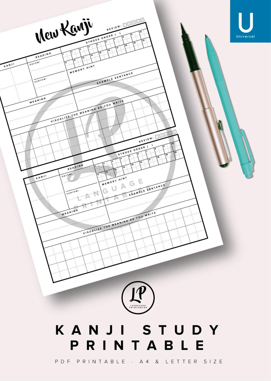 Kanji Study Printable