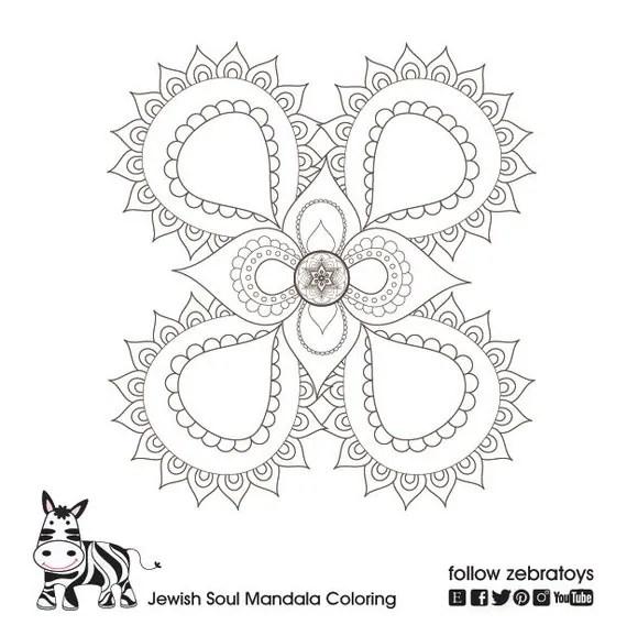 Jewish Soul Boho Mandala-Healing Meditative Art Coloring Page