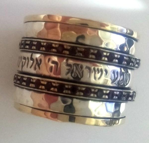 Personalize Ring Hebrew Verse Prayer Rings Bague Tube