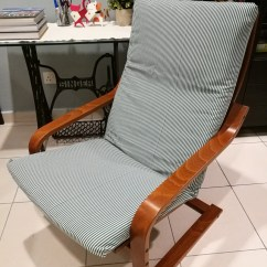 Poang Chair Covers Hanging Outdoor Chairs Australia Ikea Cushion Cover Green Stripes