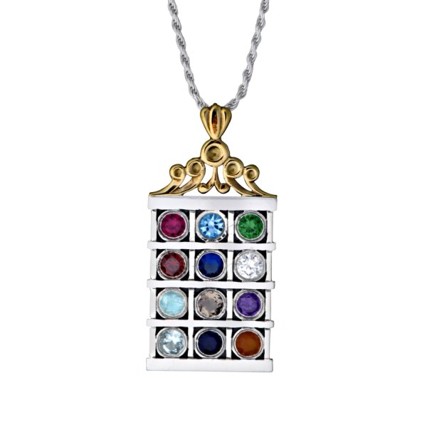 Sterling Silver Gold Judaica Necklace Biblical Priest Hoshen