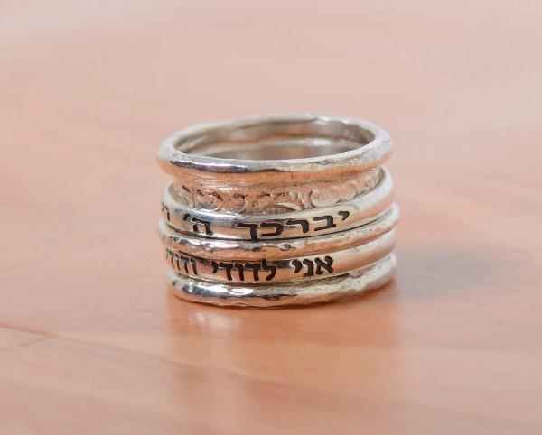 Kabbalah Hebrew Spinning Ring With Blessings Wedding Spin