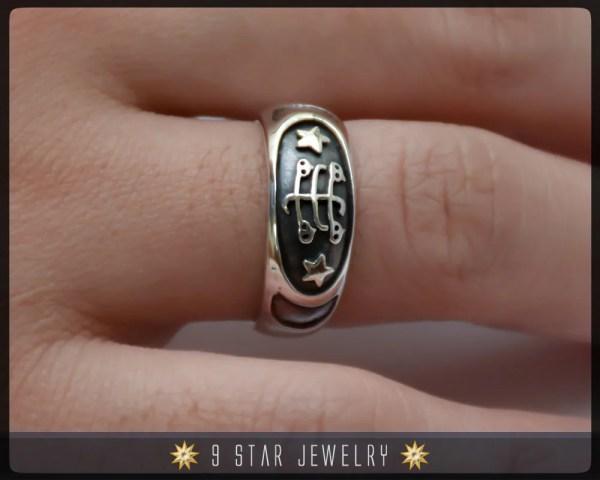 Brs7 Sterling Silver Baha' Ringstone Symbol Ring