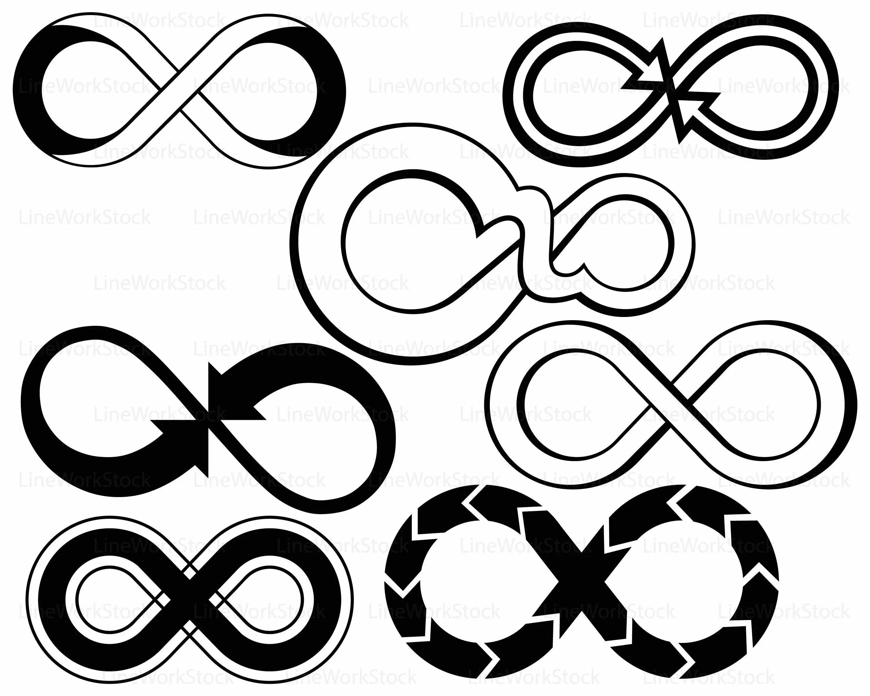 Infinity Sign Svg Infinity Clipart Infinity Svg Infinity
