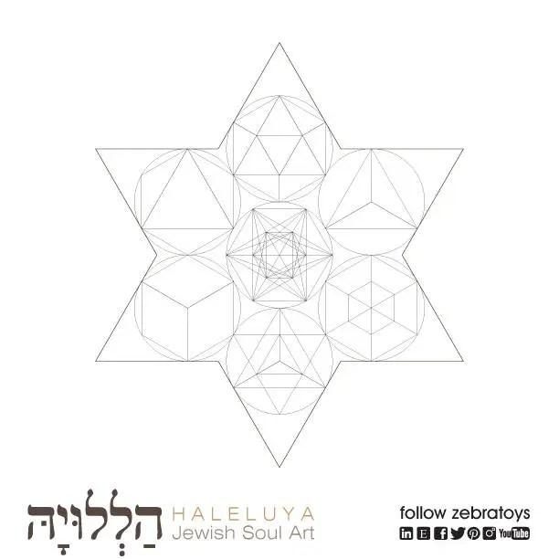 Sacred Geometry Star of David-Ancient Secret Energy Healing