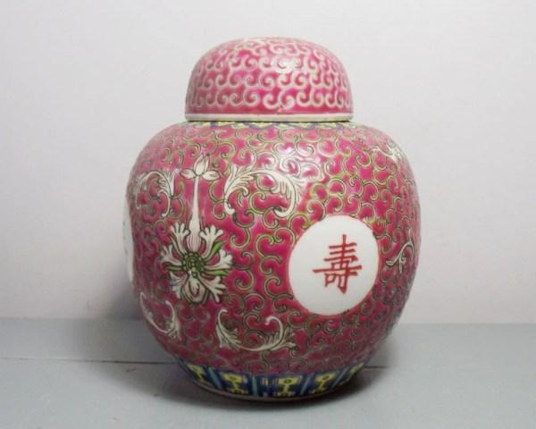 Vintage Chinese Red Ginger Jar Porcelain