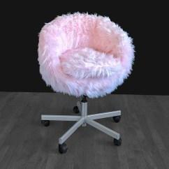 Pink Chair Covers Ikea Big Joe Milano Fur Skruvsta Slip Cover