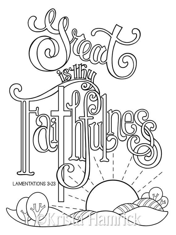 Great is thy Faithfulness coloring page 8.5X11 Bible