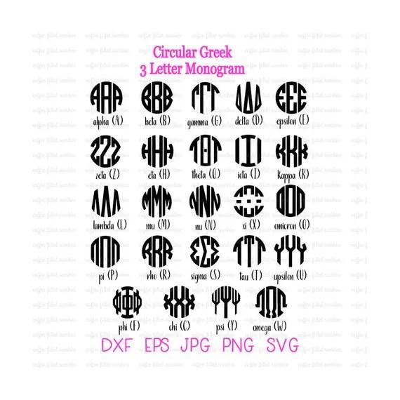 GREEK CIRCLE 3 Letter Monogram Greek Circle Font Greek