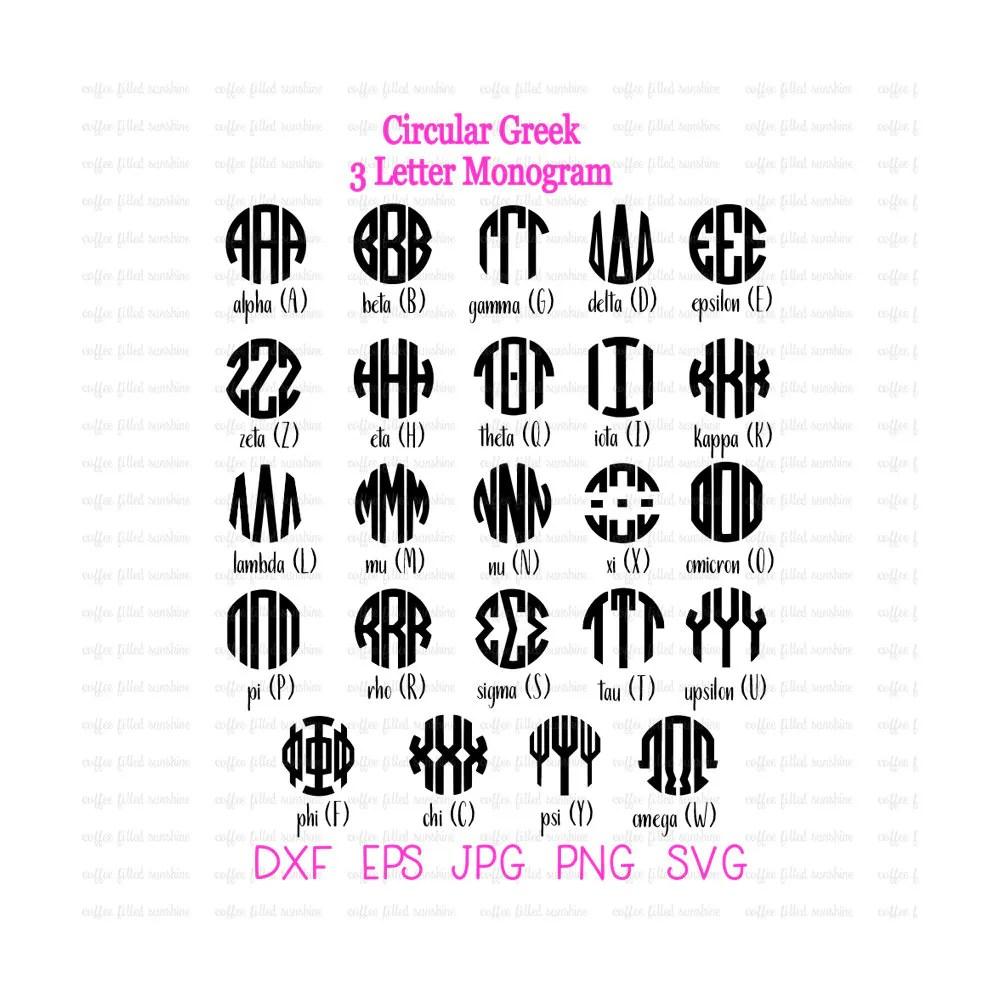 GREEK CIRCLE 3 Letter Monogram, Greek Circle Font, Greek