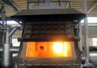 Aluminium Melting Furnace Manufacturer & Manufacturer from ...