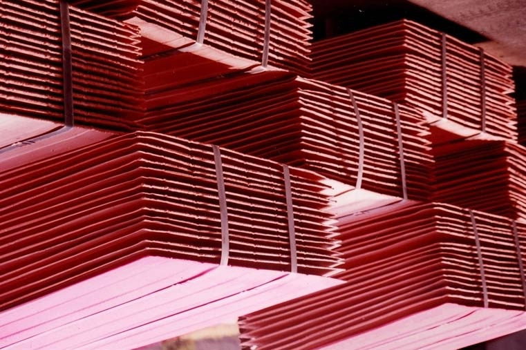 Copper cathode Manufacturer offered by Ram Trading Limited