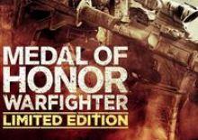 [攻略專題]Medal of Honor: Warfighter 榮譽勳章:鐵血悍將(戰士)(10/30更新) Ps3/Xbox360/Ps3通用