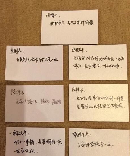 田亮為葉一茜慶生甜蜜擁吻 抱森蝶溫馨合影(組圖)