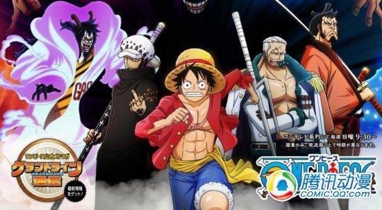 《海賊王》TV暑假展開全新斷章故事-99漫畫網TG風之動漫,無限動漫
