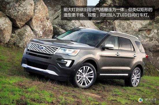 探險者(進口) 福特_SUV_騰訊汽車