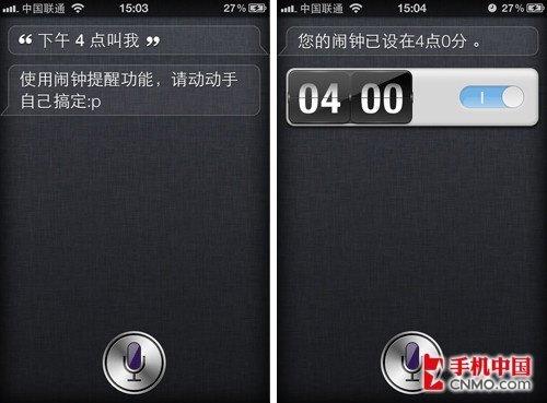 中文版Siri領銜 一周軟件及游戲匯總_數碼_騰訊網