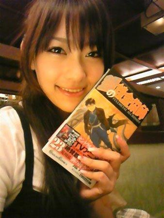 日本女作家揭秘日本AV產業 辛酸女優其實很廉價_娛樂_騰訊網