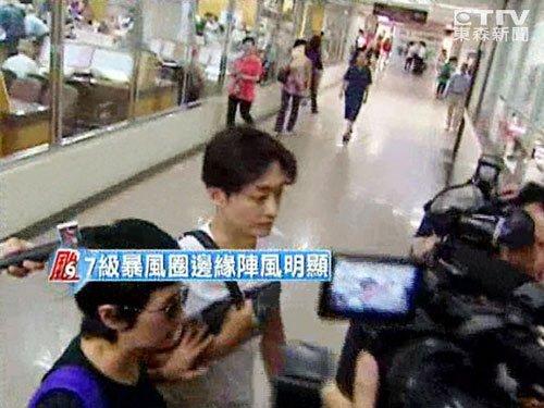 臺男星柯宇綸偷安全帽致火燒7車 被判拘役55天_娛樂_騰訊網