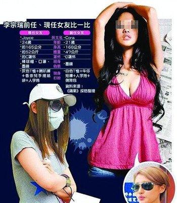李宗瑞迷奸照H女星是誰露臉 受害者為人妻_娛樂_騰訊網