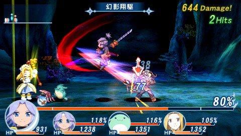 PSP《幻想傳說 換裝迷宮X》最新截圖_游戲_騰訊網