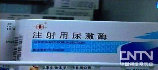 南昌多所中小學收『童子尿』 後轉賣藥廠牟利