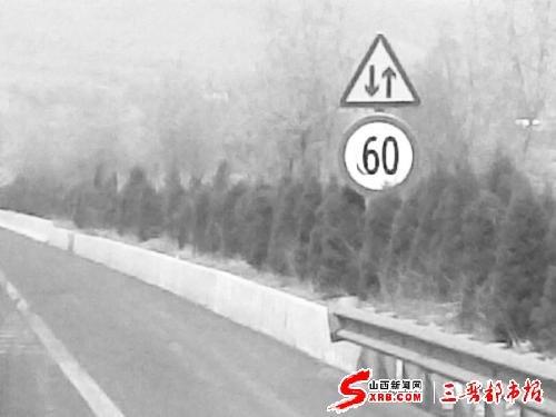 高速路限速60公里 車主不滿狀告交警_新聞_騰訊網