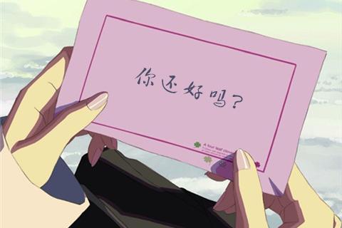 來自旁觀者的一封信:你還好嗎?_儒佛道頻道_騰訊網