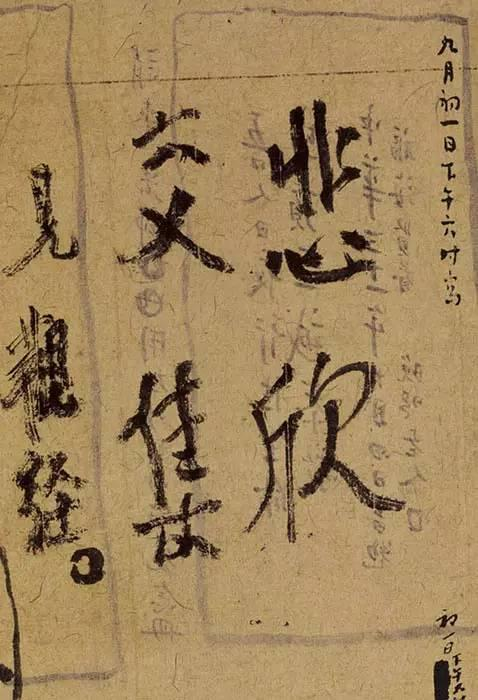 """弘一法師李叔同與他的""""悲欣交集""""_儒佛道頻道_騰訊網"""