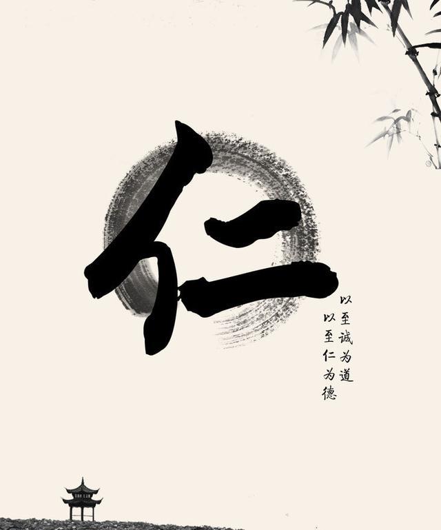 """汪學群:孔子所謂的""""仁""""究竟是什么?_儒佛道頻道_騰訊網"""