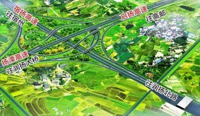 蜀岡樞紐打通西北內外道路網 雙功能交通成建設主流_頻道-揚州_騰訊網