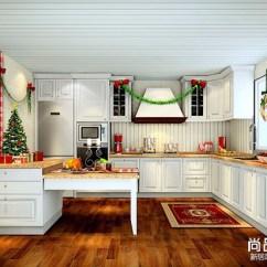 Kitchen Planner Online Seat Covers 整体厨房设计效果图 在线厨房策划师