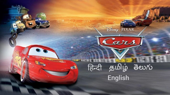 They don't require the use of cellular data and you don't have to worry about losing signal. Cars Disney Hotstar Vip