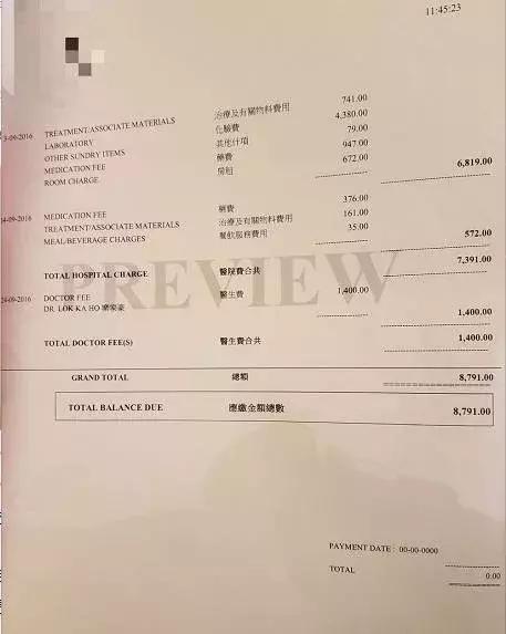 「香港高端醫療險」誰適合買?怎麼買?為什麼去香港買? - 愛經驗